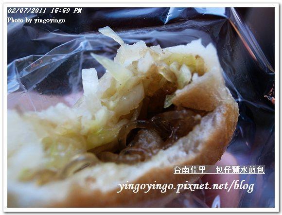 台南佳里_包仔慧水煎包20110207_R0017833