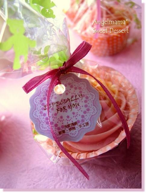 天使媽媽蛋糕皂教學 038