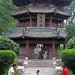 Pagoda instead of minaret - Xi'an Great Mosque