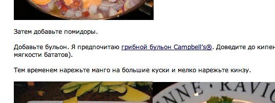 Снимок экрана 2011-02-21 в 13.47.00