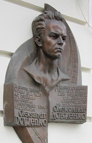 Alexander Dovzenko