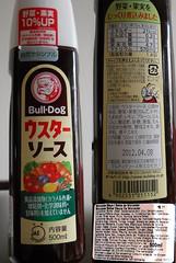 Bulldog Sosu