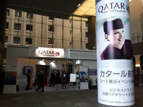 Qatar Airways Tokyo event