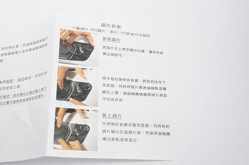 sol-helmet-sl-17s