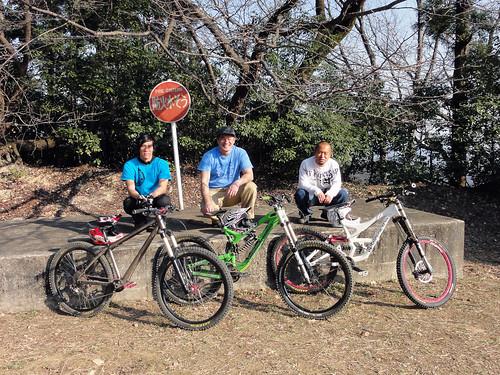 4103 Trail