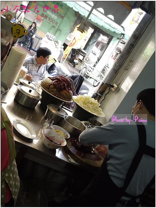 國華街水仙宮炒鱔魚 (4).jpg