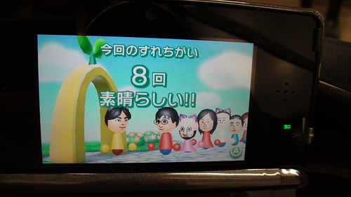 3DS すれちがいMii広場 8回