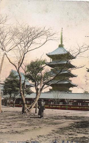 shitennoji_postcard_001