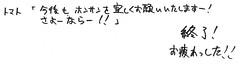 スクリーンショット(2011-03-06 21.29.37)