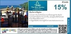 โรงแรมเดอะบลูมารีน รีสอร์ท แอนด์ สปา, ภูเก็ต The Blue Marine Resort & Spa Phuket, ถนนพระบารมี จังหวัดภูเก็ต มอบส่วนลด 15%