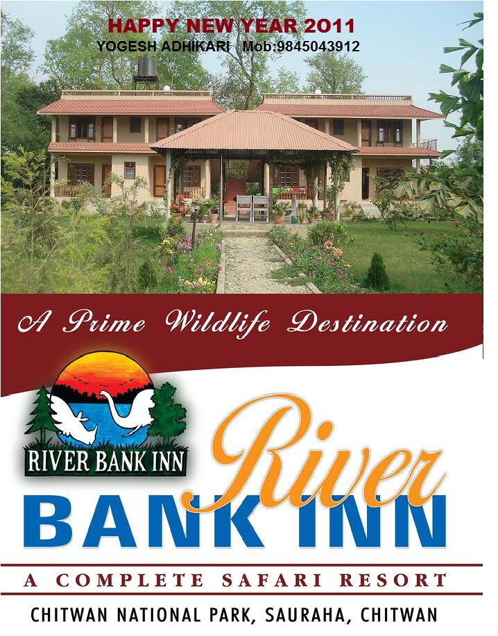 River Bank Inn