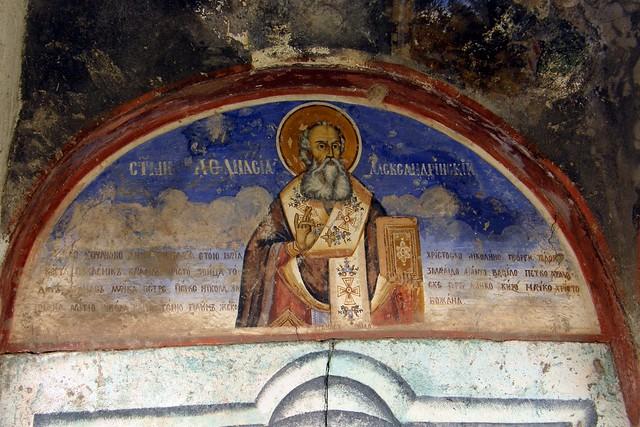 Аязмото на Араповски Манастир