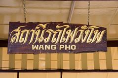 (*Sabine*) Tags: thailand asia asien siam wangpho