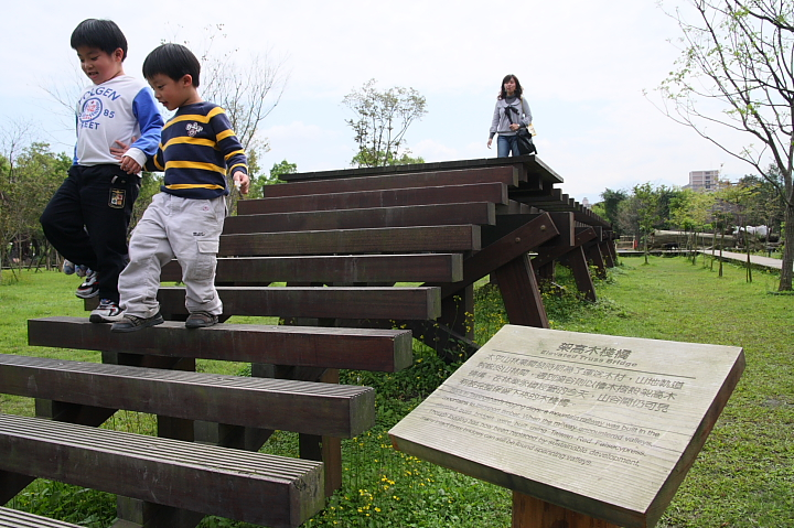 羅東林業文化園區007