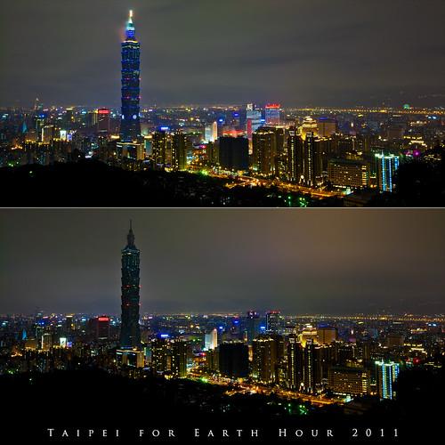 Taipei for Earth Hour 2011 台北為地球關燈1小時
