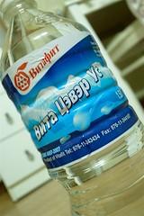 Mongolia Water