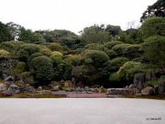 Konchiin Garden - Kyoto, Japan