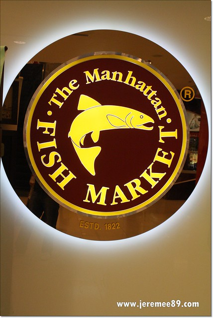 Manhattan Fish Market @ Gurney Plaza - Logo
