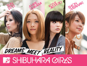 Shibuhara Girls MTV Asia