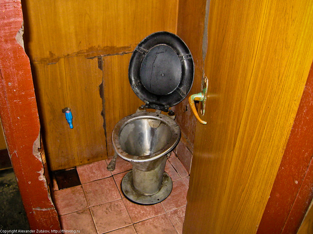 Туалет первого класса