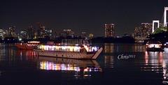 Dinner cruise (SeptmberSamurai) Tags: bridge night tokyo bayside tokyotower odaiba daiba greatphotographers mygearandme mygearandmepremium