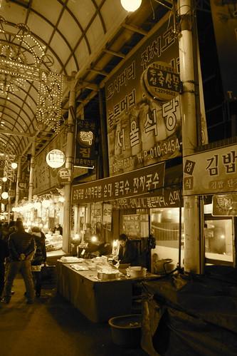 Cheongju Market