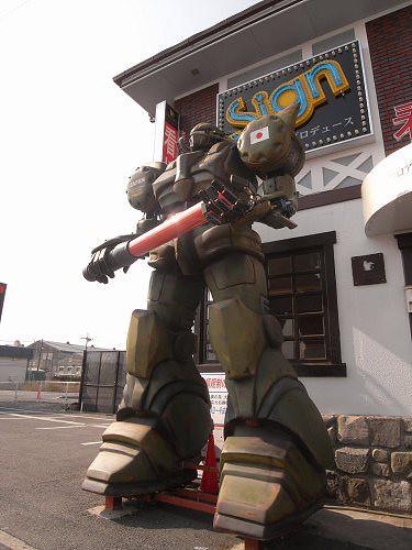 ザク風大型ロボット@天理市-04