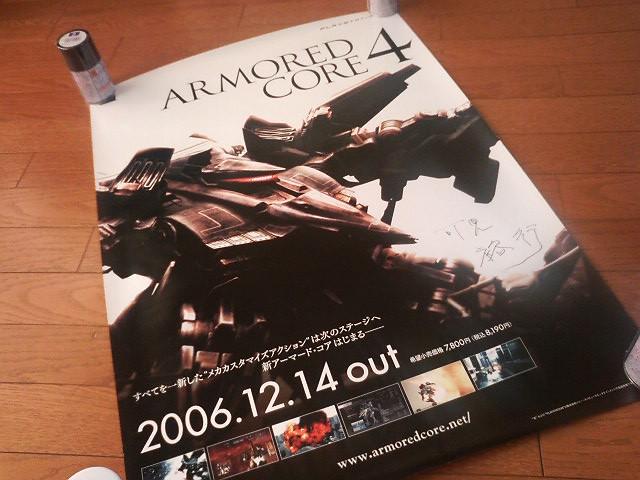 アーキテクト集会2011[冬] 018