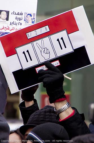 2011 Egypt Sequel: 11 2 11