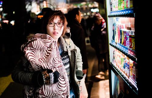 Paseo nocturno desde Shibuya hasta Shimokitazawa class=