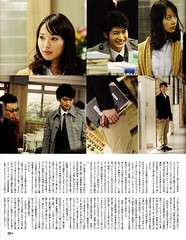 +act. mini vol.12 -P.25