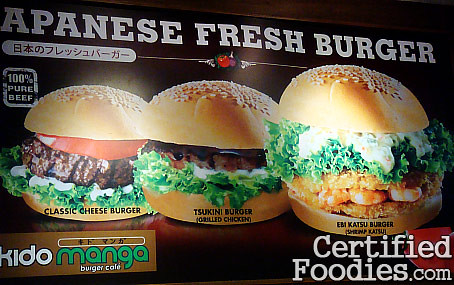 Kido Manga's Japanese burgers - Will try their Ebi Katsu Burger next time - CertifiedFoodies.com
