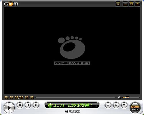 GXWINDOW 20110225 00532