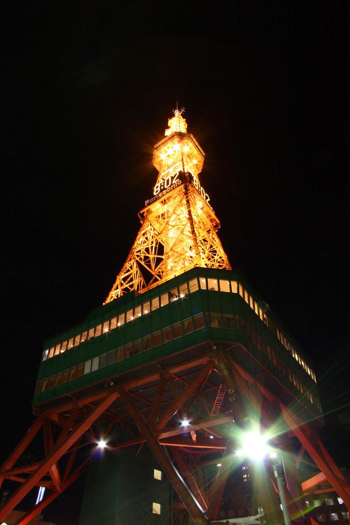 Sapporo Tourist Guide (20)