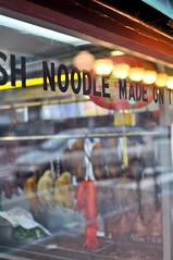 Fresh Noodles (inetnasshadow) Tags: city morning winter urban dc chintown