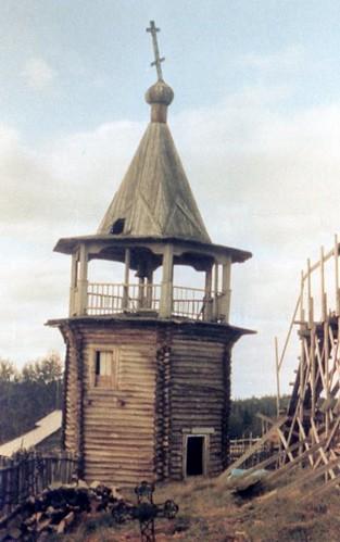 beill-tower старая