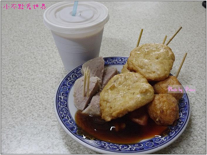 阿輝黑輪 (5).jpg