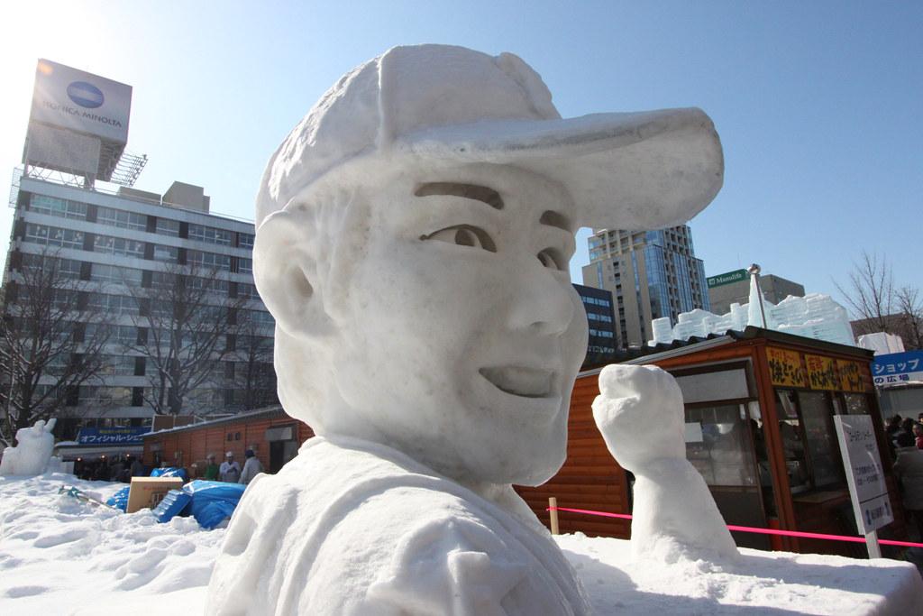 Sapporo Snow Festival  (23)