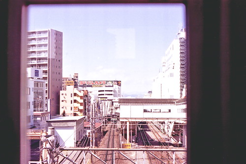 Station through the window