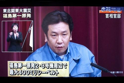 Fukushima crisis 06