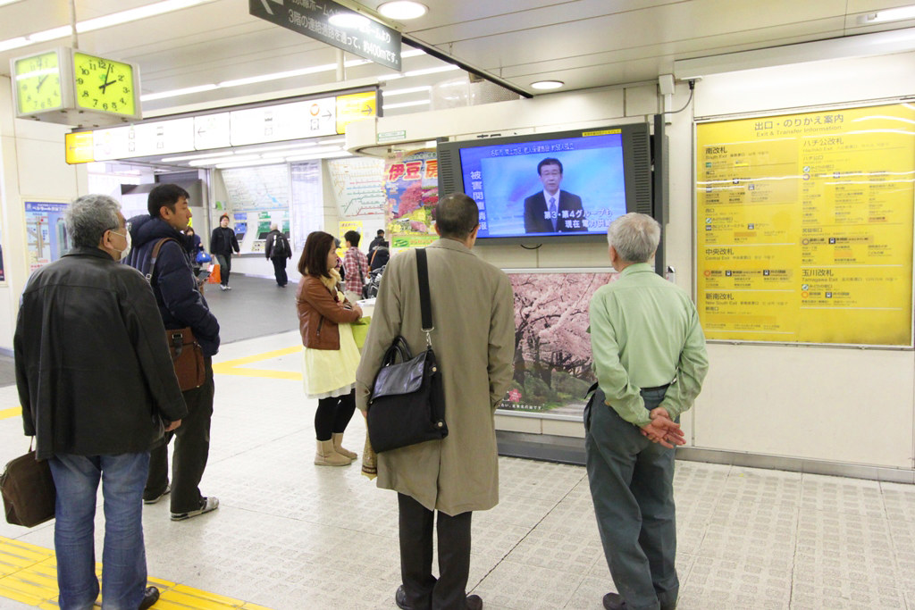 Report on Shibuya-March 11th, 2011 (14)