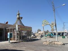 Al-Azraq, Jordan Gas Station (army.arch) Tags: broken station sign neon gas jordan service bugsbunny coffeepot azraq azraqaljanoubi
