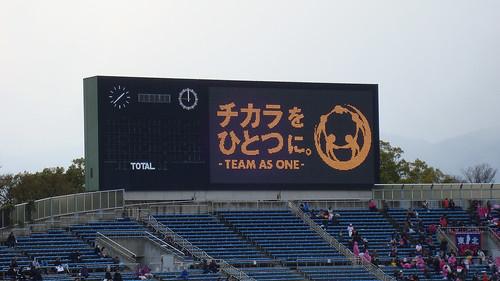 2011/03 チャリティーマッチ 京都vsC大阪 #01