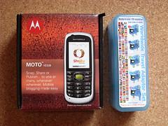 Motorola VE538 1