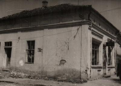 Narodna biblioteka Pirot - stara biblioteka