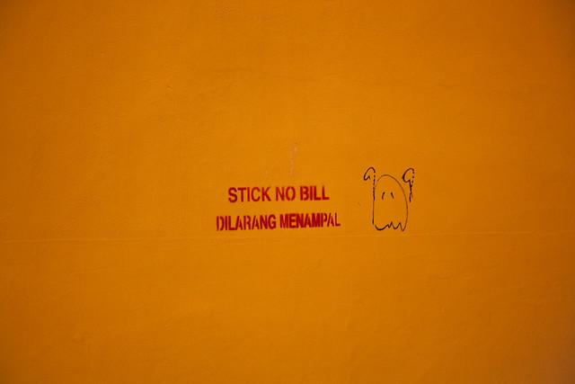 Dilarang Menampal