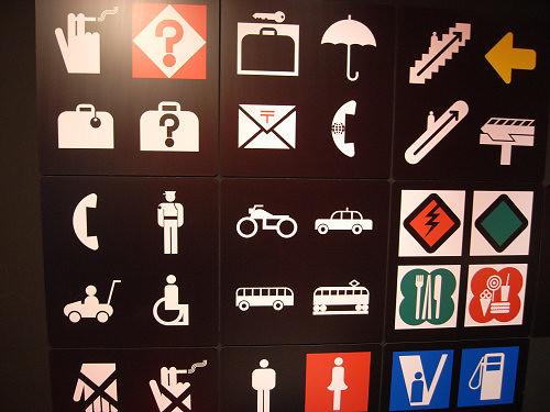 常設展示室@EXPO'70パビリオン-29