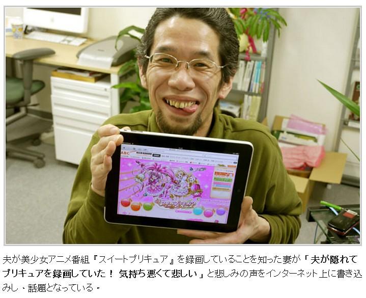 2011-04-04_152654.jpg