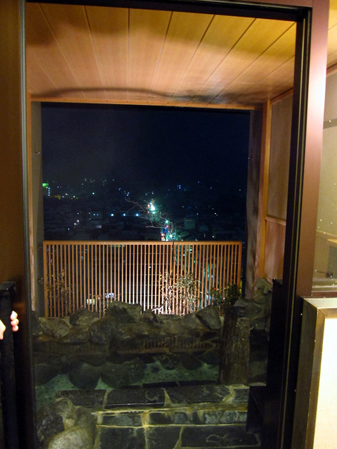 Private Onsen Ohan Hotel