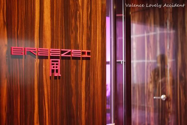 WHotel_紫豔餐廳包廂_風01